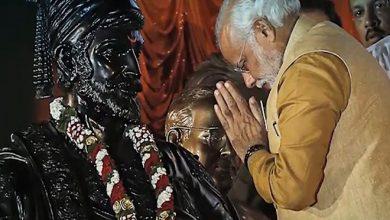 Photo of छत्रपति शिवाजी महाराज की जयंती आज, PM मोदी बोले- उनकी गाथा देशवासियों को युगों-युगों तक करती रहेगी प्रेरित