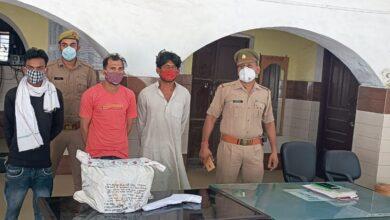Photo of चरथावल पुलिस द्वारा 03 गौ-तस्कर अभियुक्तों को पुलिस कार्यवाही के दौरान जंगल ग्राम कुटेसरा से गिरफ्तार किया गया।