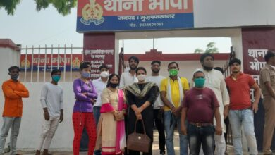Photo of लव जिहाद के मामले बिल्कुल बर्दाश्त नहीं किये जाएंगे- हिंदू जागरण मंच