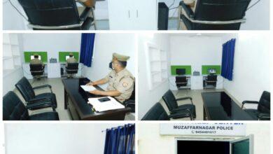 Photo of मुजफ्फरनगर-एसएसपी अभिषेक यादव द्वारा शुरू किया गया साइबर हेल्प सेंटर