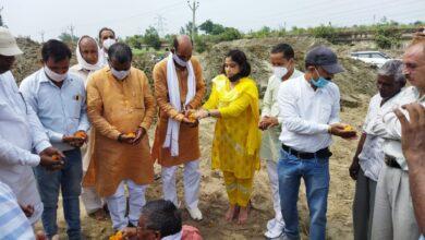 Photo of विधायक और BDO ने ग्राम रामपुर में श्मशान घाट का किया भूमि पूजन