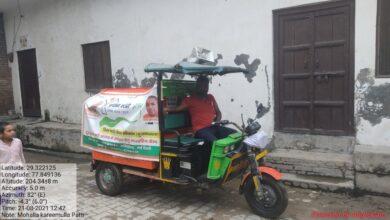 Photo of डी एम वार रूम मुज़फ्फरनगर ( मुनादी कराकर आवासीय योजना की जानकारी जनता को दी गयी)