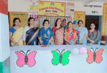 Photo of मीना के जन्म दिवस पर भव्य कार्यक्रम का आयोजन