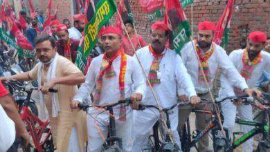 Photo of सपा की साइकिल रैली पहुंच रही है गांवो में, साइकिल रैली का कार्यकर्ताओं ने किया जमकर स्वागत